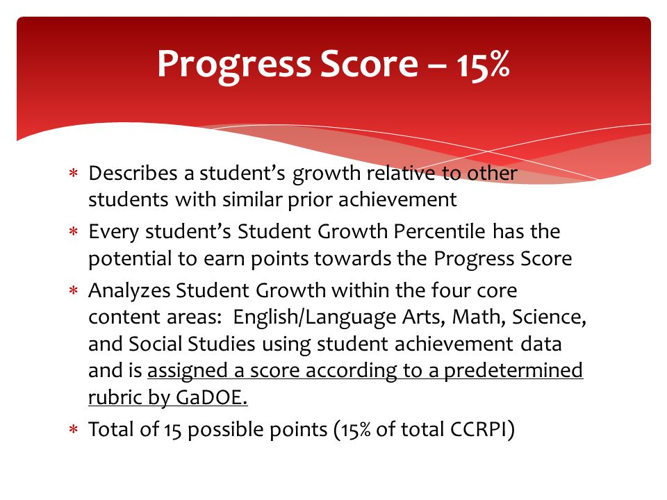 Describes a students growth relative to other students with similar prior achievement Every students Student Growth Percentile has the potential to ea