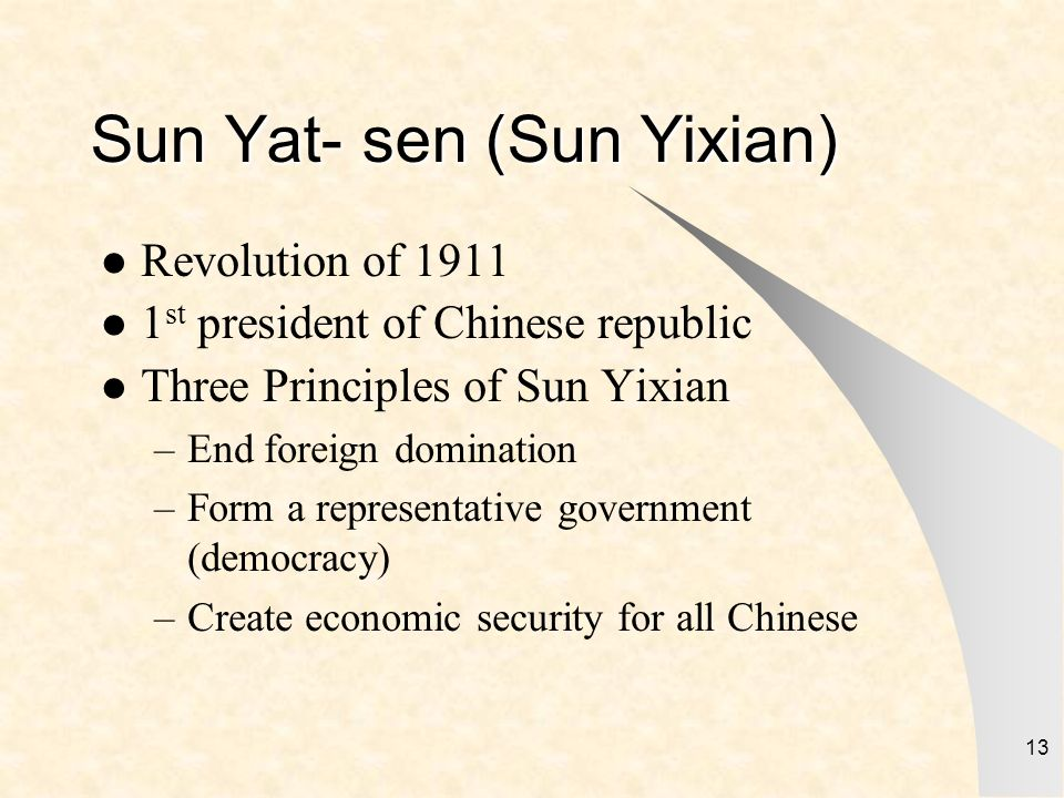 13 Sun Yat- sen (Sun Yixian) Revolution of 1911 1 st president of Chinese republic Three Principles of Sun Yixian –End foreign domination –Form a repr