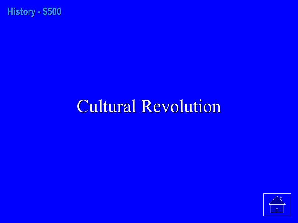 History - $400 Tiananmen Square