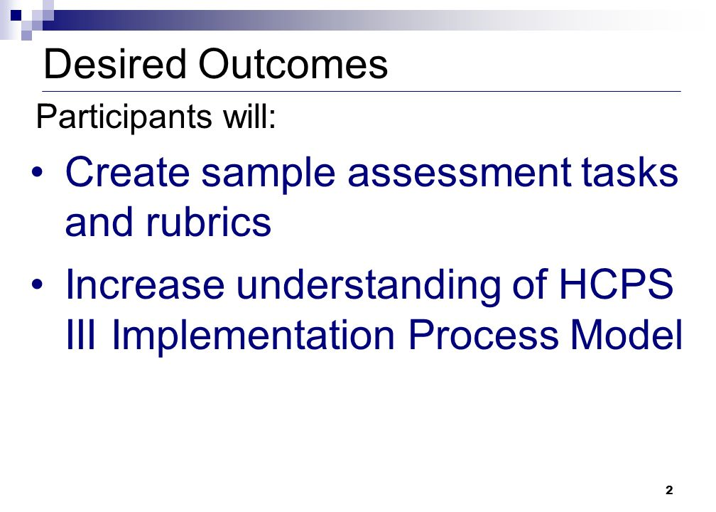 3 Desired Outcomes Increase understanding of articulation of curriculum for HCPS III through Benchmark and curriculum maps