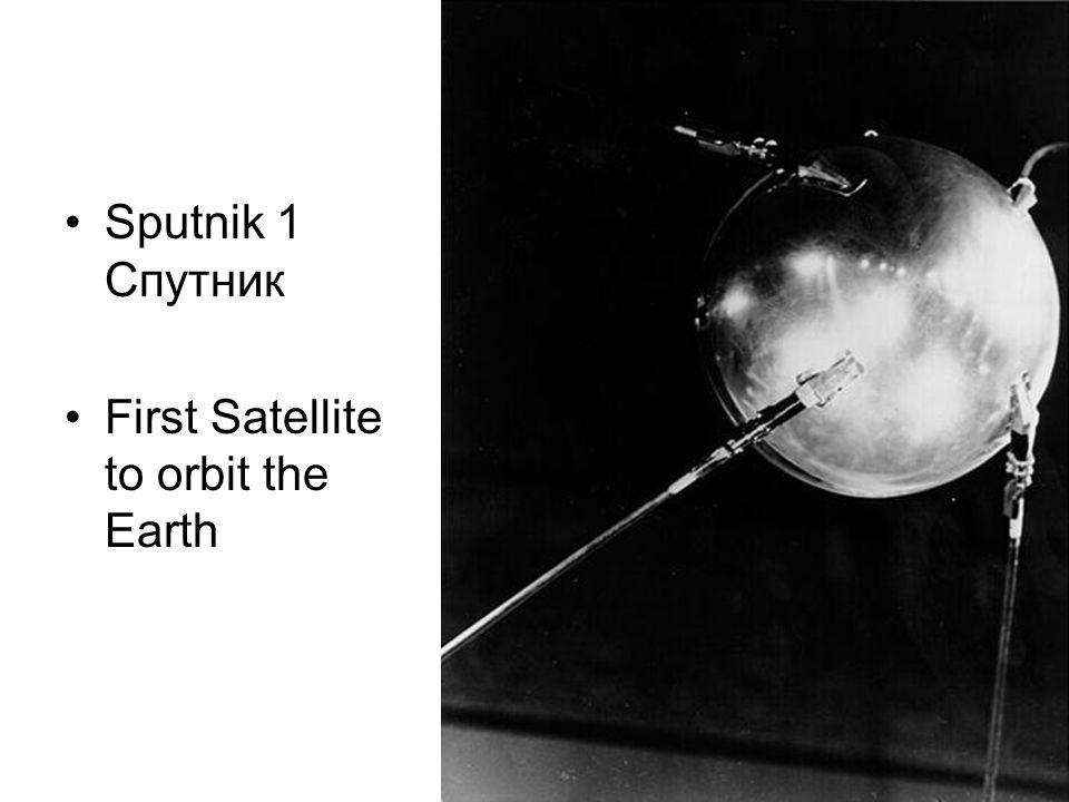 Sputnik 1 Спутник First Satellite to orbit the Earth