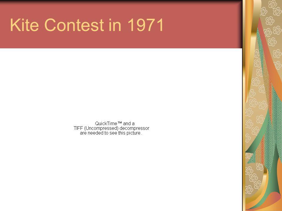 Kite Contest in 1971