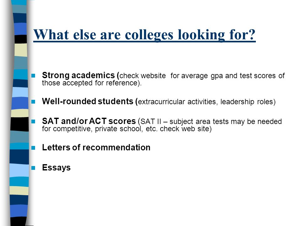 What else are colleges looking for.