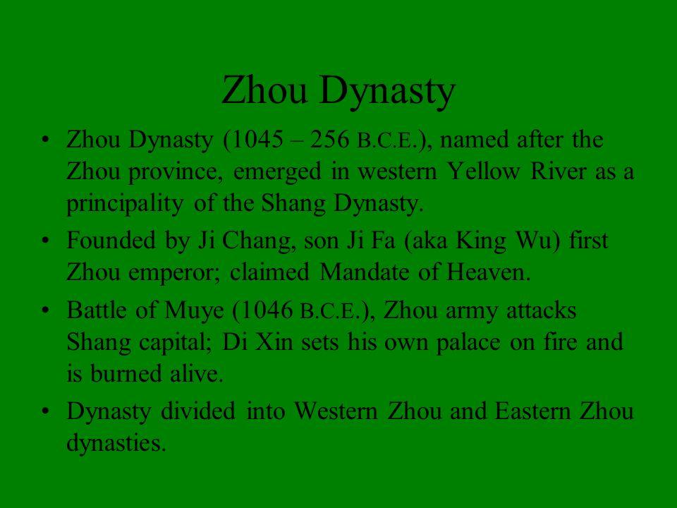 Last Shang King King Di Xin (aka Zhou Wang; ). Added territory to Shang empire. According to Sima Qian, he was given to drinking, women, festive orgie