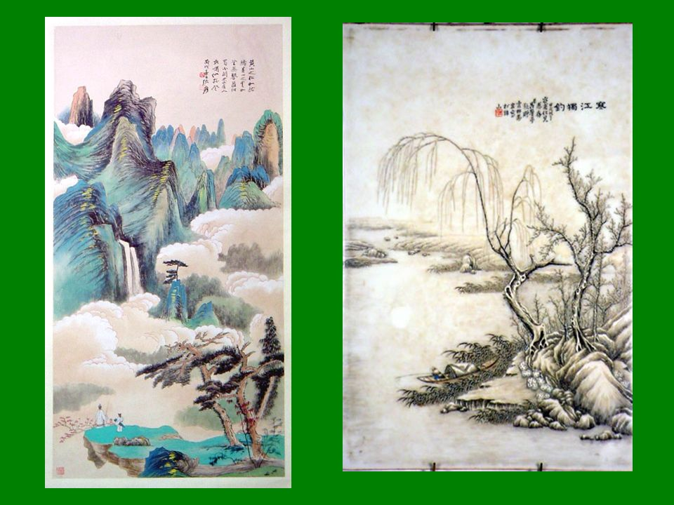 Daoist landscape painting. What do you notice about this artwork?
