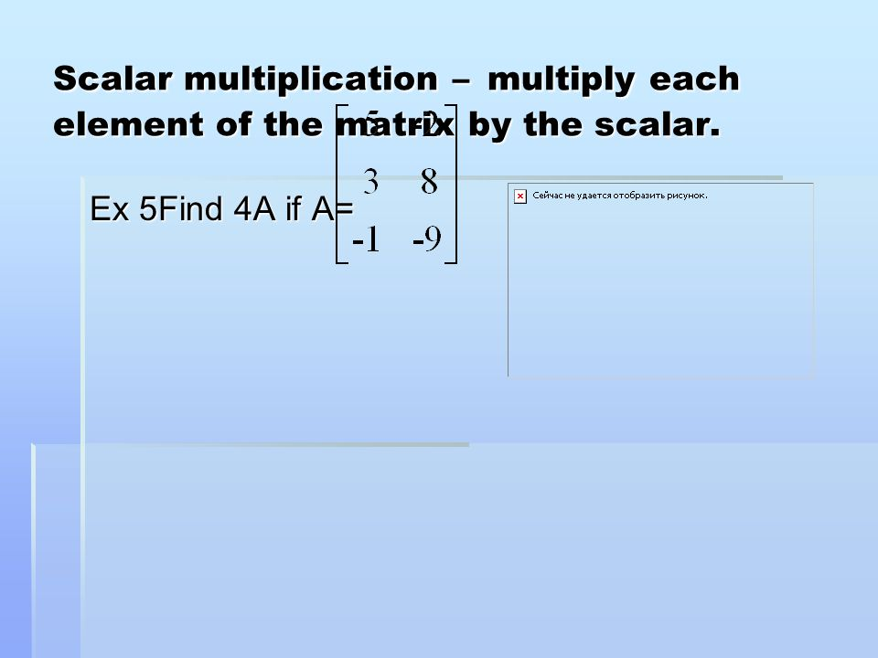 Matrix multiplication – the product of an m x n matrix and an n x r matrix is an m x r matrix.