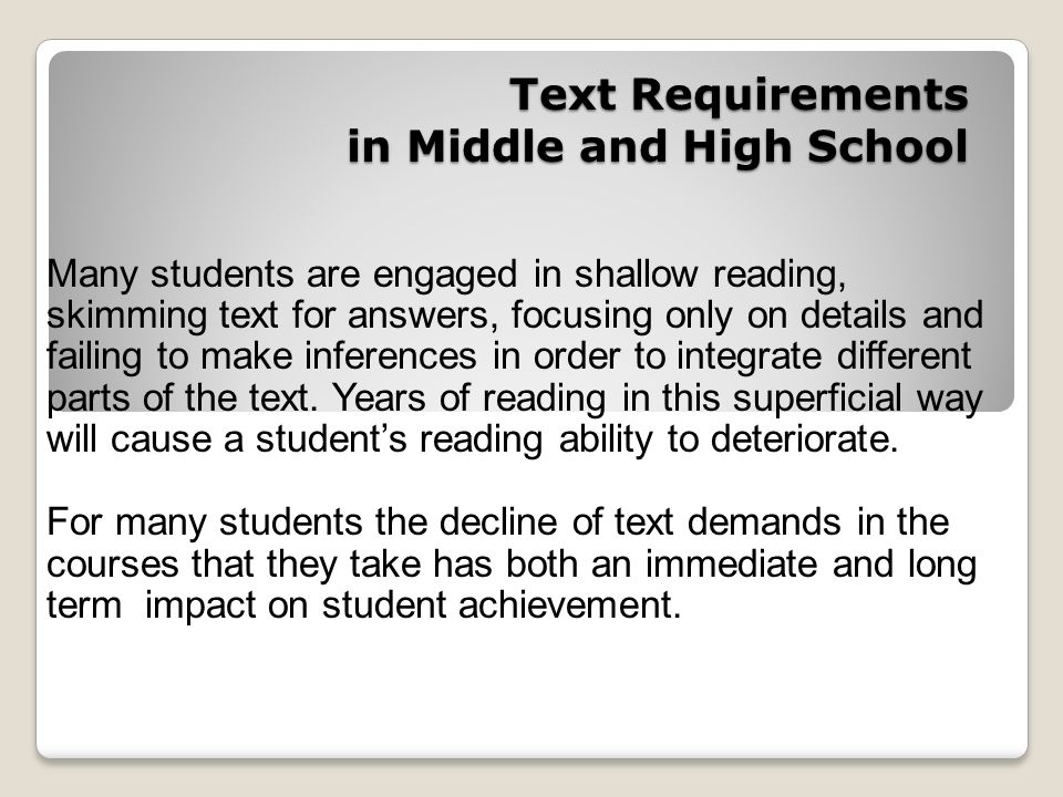 Our Challenge: Provide students with exposure to more complex texts in our classrooms.