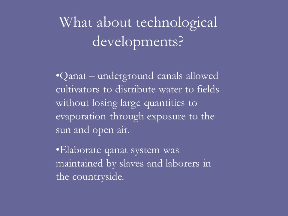 What about technological developments.
