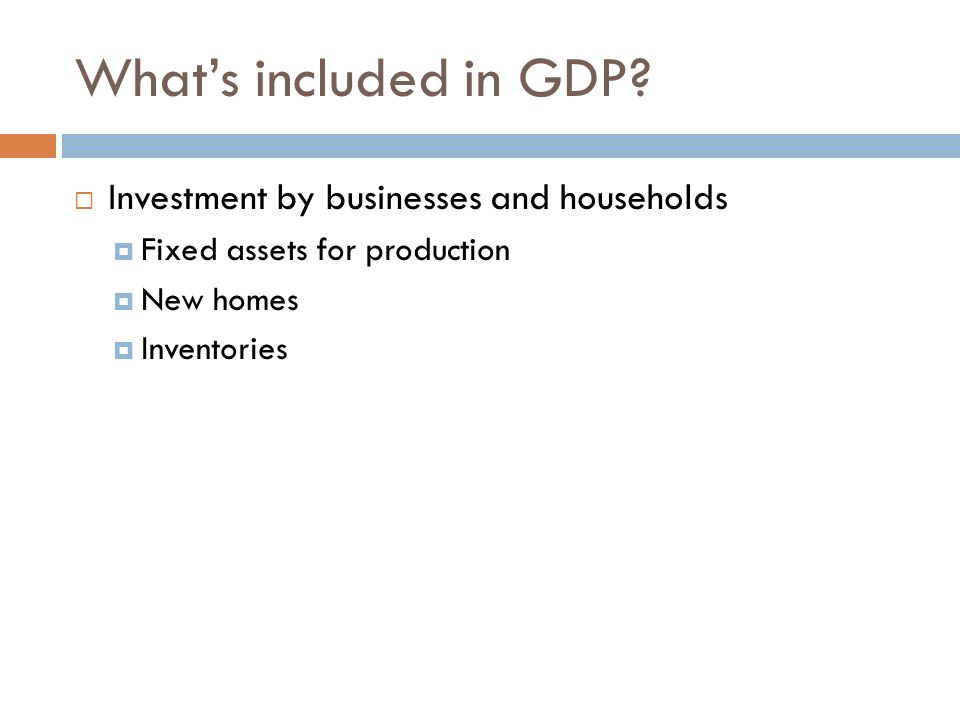 Whats included in GDP.