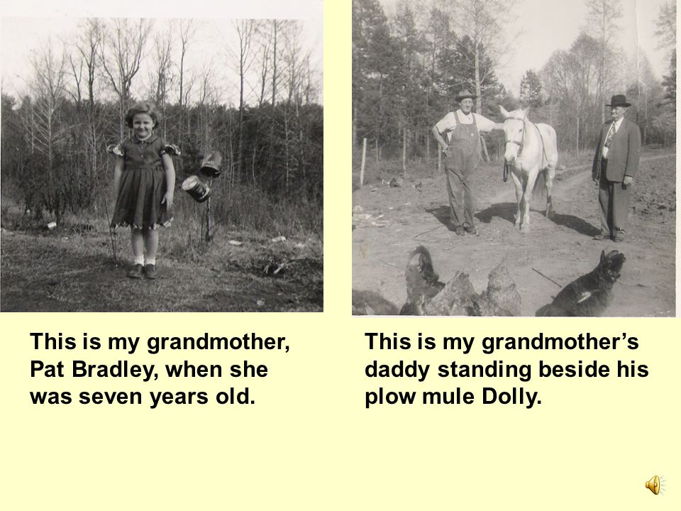 In 1955, when my grandmother was ten years old, she went to visit cousins in Stone Mountain, Georgia. They wanted to go see a picture show in Atlanta