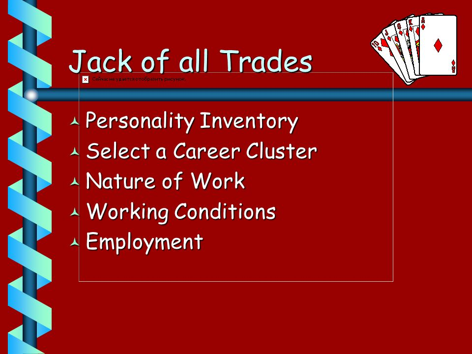 Jack of all Trades © Personality Inventory © Select a Career Cluster © Nature of Work © Working Conditions © Employment