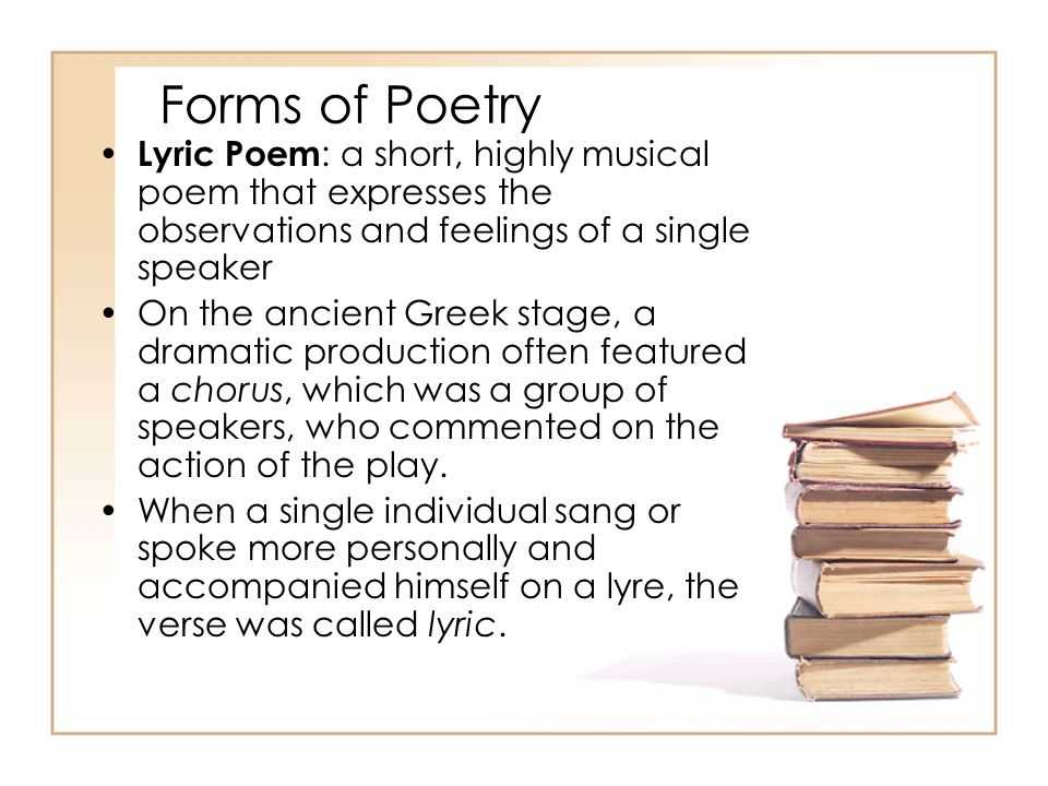Thus, our present designation of lyric poetry includes personal, individual emotion.