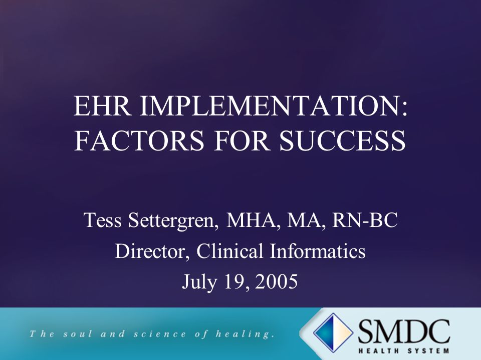 What is EHR.