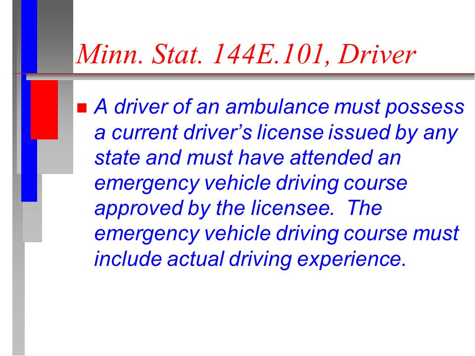 n A driver of an ambulance must possess a current drivers license issued by any state and must have attended an emergency vehicle driving course approved by the licensee.