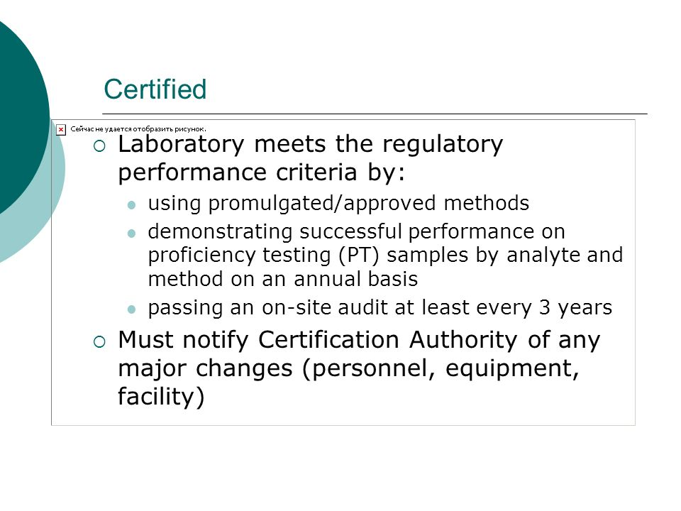 Certified Laboratory meets the regulatory performance criteria by: using promulgated/approved methods demonstrating successful performance on proficie