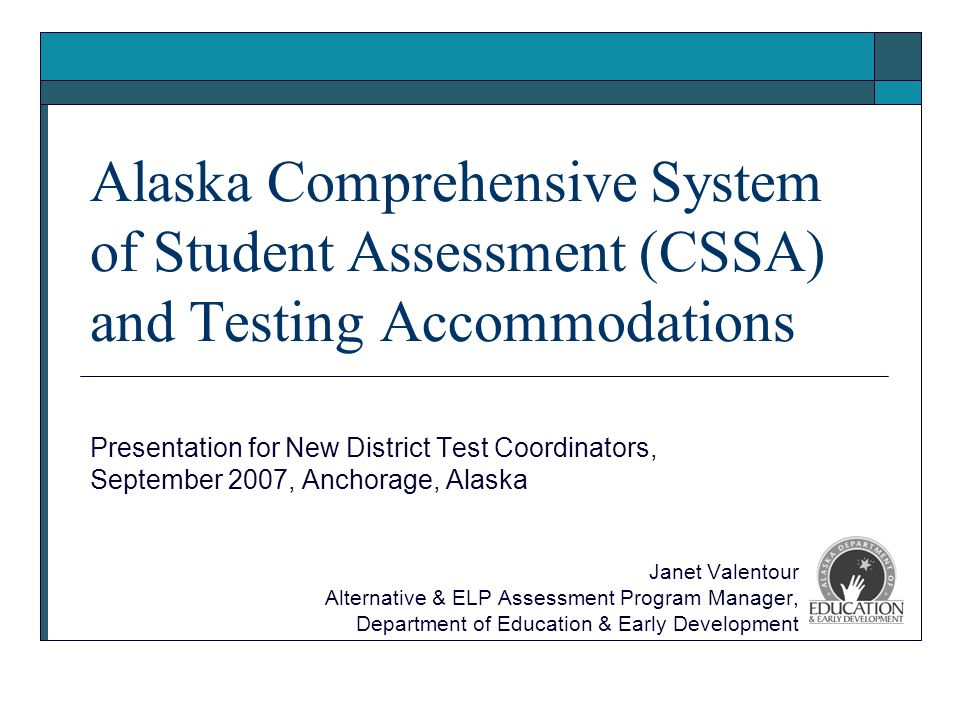 State Accountability Assessments Both federal and state laws require that all students with disabilities be administered assessments intended to hold schools accountable for the academic performance of students.