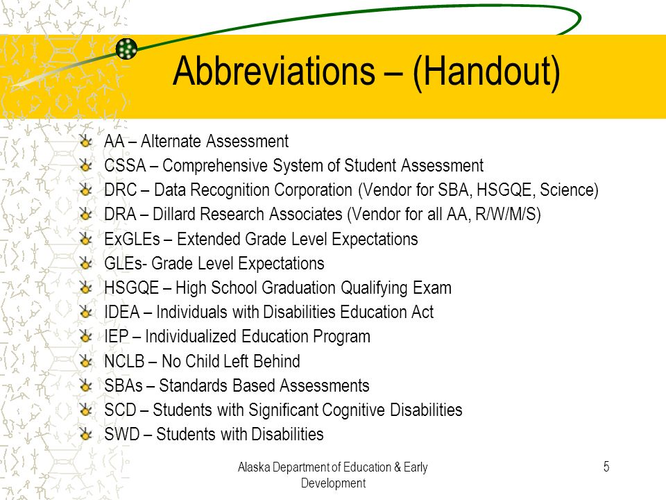 Alaska Department of Education & Early Development 46 We do not know if we can teach academics to these students until we try… Emerging evidence from teachers and students that students with severe disabilities can learn academics.
