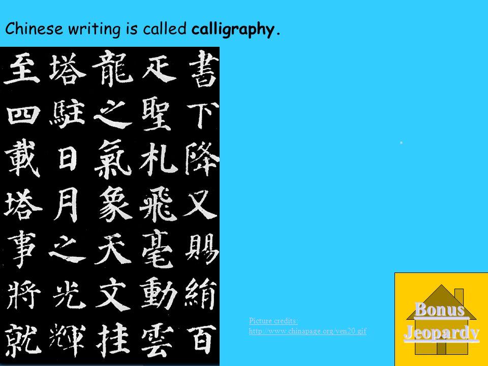 A.hieroglyphics B. alphabet C. calligraphy D.