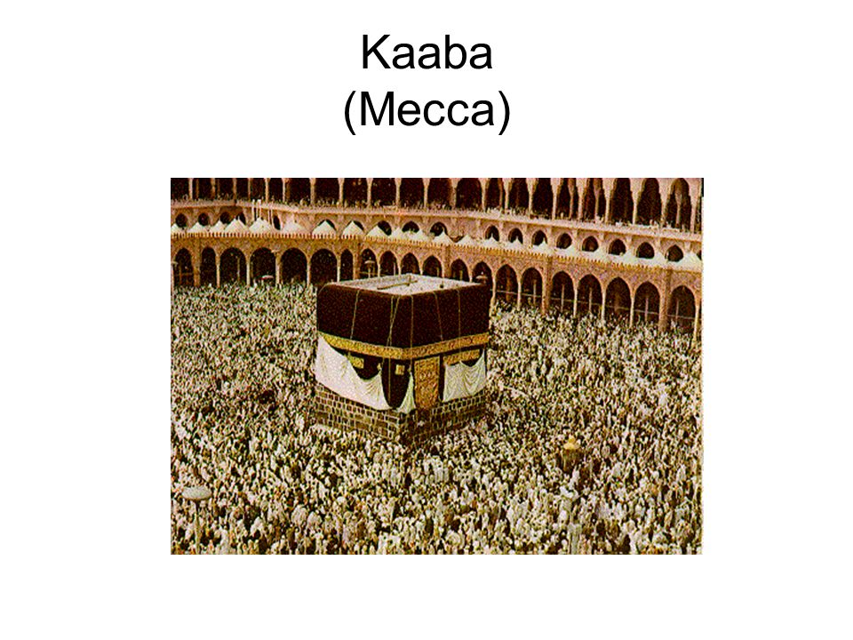 Kaaba (Mecca)