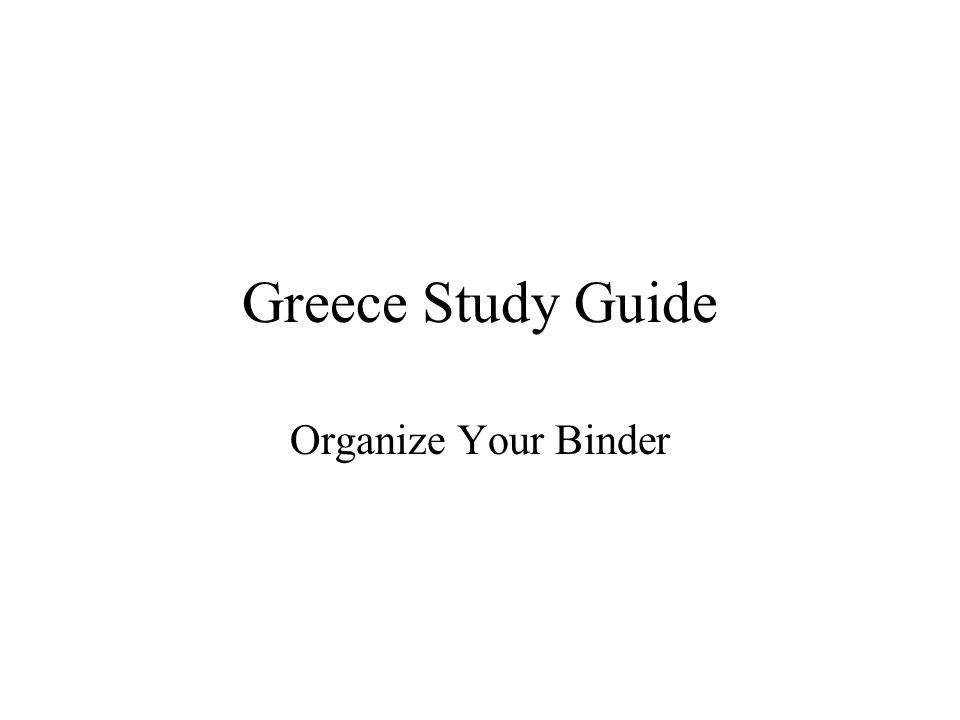 Greece Study Guide Organize Your Binder