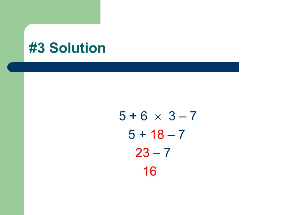 #2 Solution 15 – 9 2 3 15 – 18 3 15 – 6 9