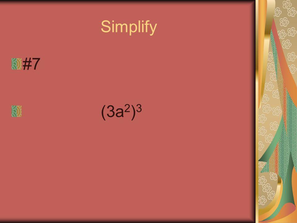 Simplify #6 3x 2 y · 5xy 5