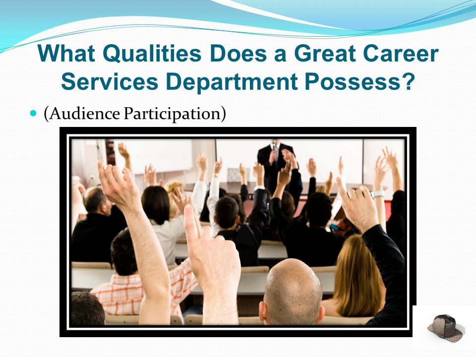 What Qualities Does a Great Career Services Department Possess? (Audience Participation)