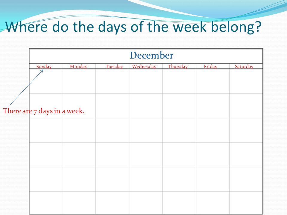 Where does the month belong? December