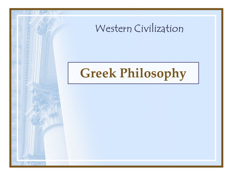 Western Civilization Greek Philosophy