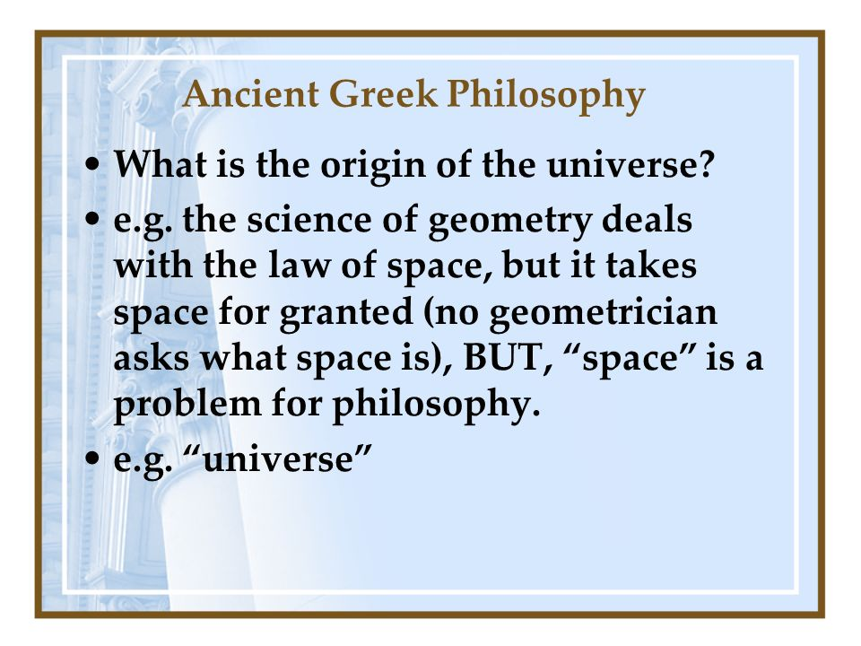 Ancient Greek Philosophy What is the origin of the universe.