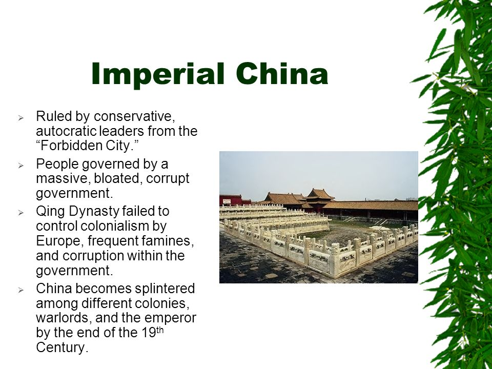 Imperial China Ancient culture dating back to 3000 BC Highly developed mining and manufacturing base by the 16 th Century –Textiles –Ceramics –Metals