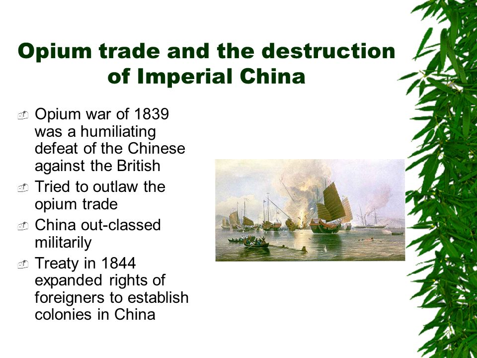 Imperial China Mercantile empires of Europe (especially Great Britain) began to interact with China in the late 17 th and 18 th Century. The biggest t
