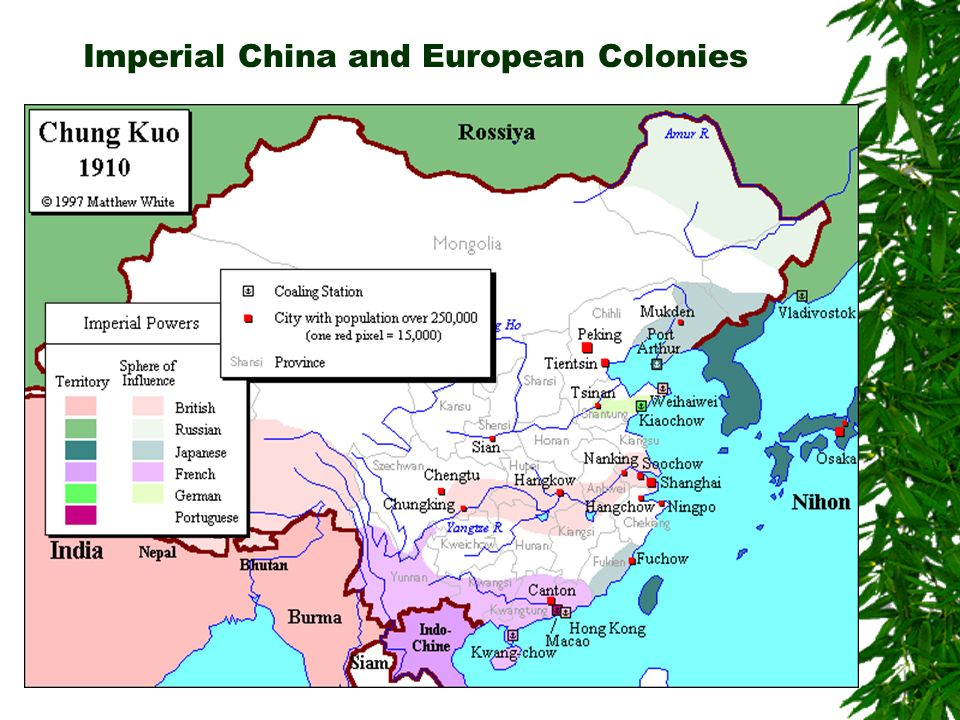 Opium trade and the destruction of Imperial China Opium war of 1839 was a humiliating defeat of the Chinese against the British Tried to outlaw the opium trade China out-classed militarily Treaty in 1844 expanded rights of foreigners to establish colonies in China