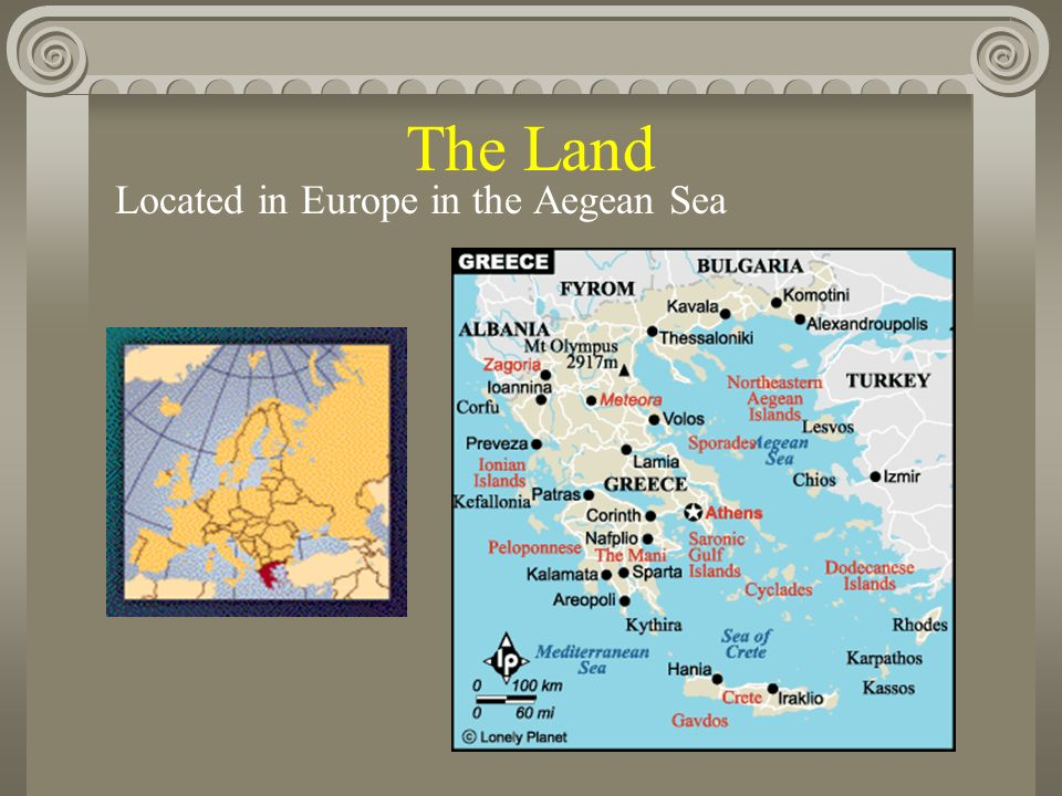The Land Located in Europe in the Aegean Sea