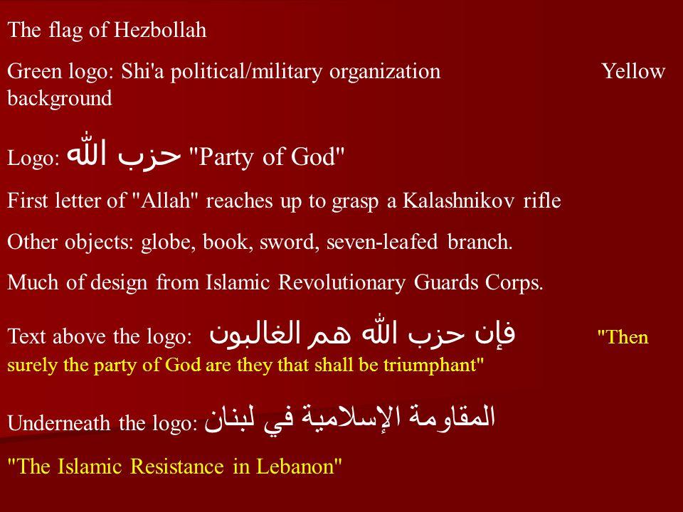 The flag of Hezbollah Green logo: Shi'a political/military organization Yellow background Logo: حزب الله