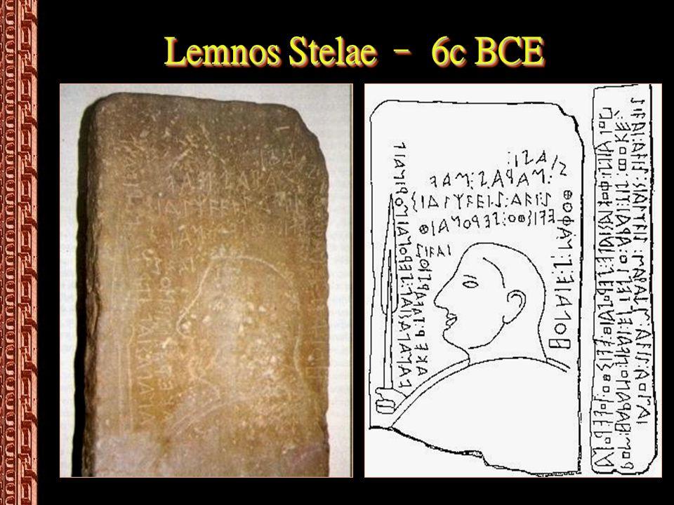 Lemnos Stelae – 6c BCE