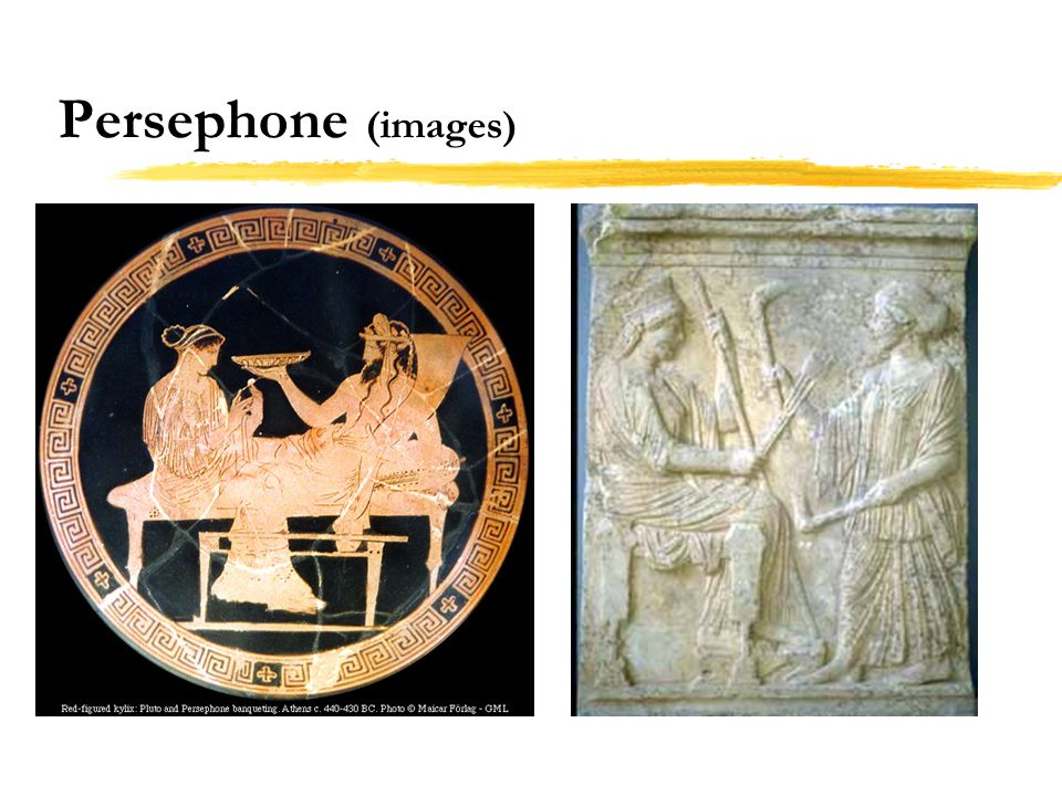 Persephone (images)