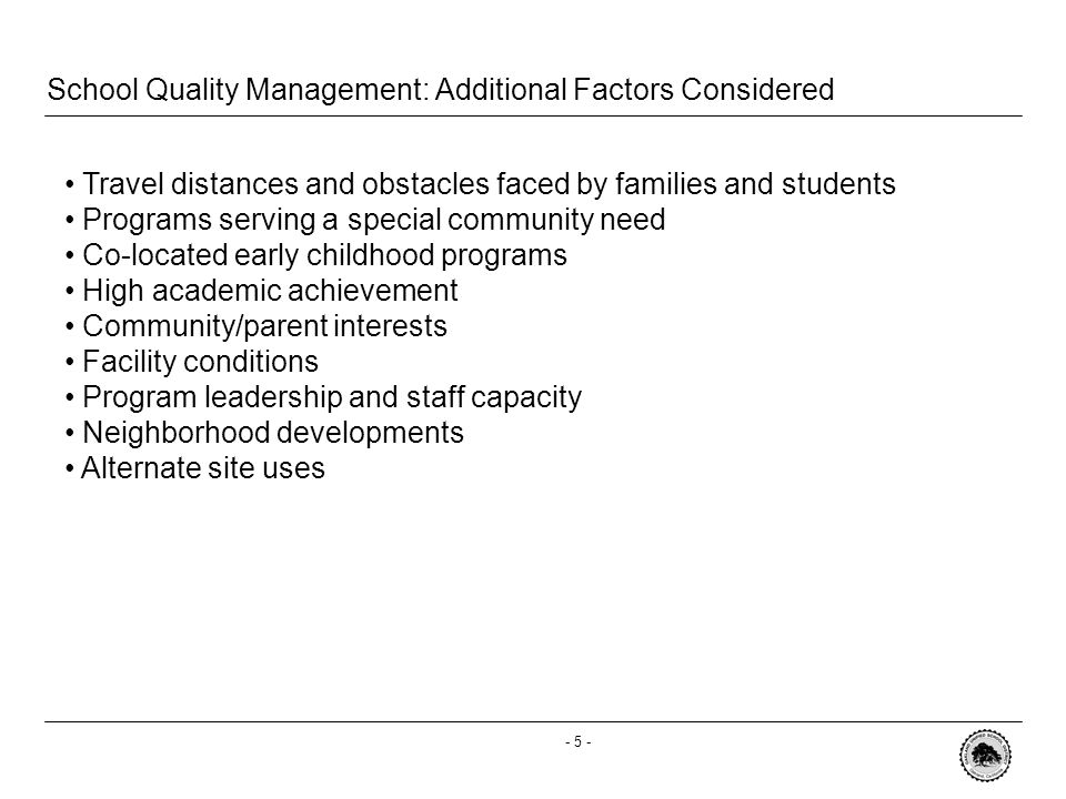 - 4 - School Quality Management: Criteria for Categorizing Need for Intensive Intervention ACADEMIC FederalProgram Improvement Status FederalAYP Growt