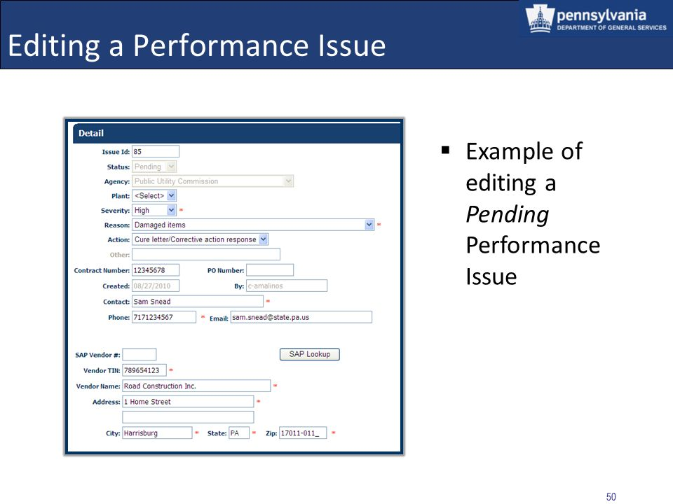 49 Viewing a Performance Issue Example of viewing a Performance Issue Select: CANCEL to return to the search results
