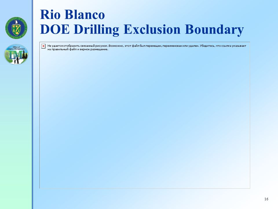 16 Rio Blanco DOE Drilling Exclusion Boundary