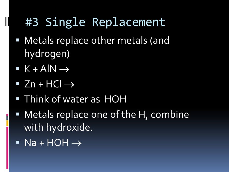 Single Displacement (or Replacement) Reactions PREDICT THE PRODUCT 1. Ca + HCl 2. ZnBr 2 + I 2 3. Cu + AgNO 3 Answers are on the next slide.