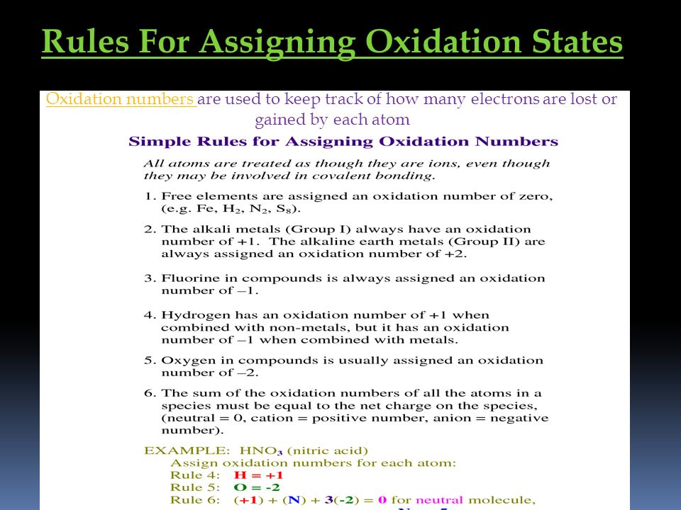 Oxidation and Reduction Reactions Loss of Electrons is Oxidation Gain of Electrons is Reduction LEO SAYS GER