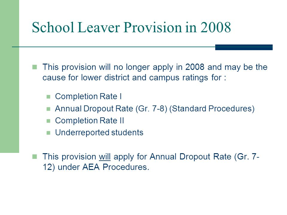 2007 Ratings Highlights (cont.) School Leaver Provision – Campus Impact (AEA Procedures) 132 AECs used the School Leaver Provision for Dropout Rate only.