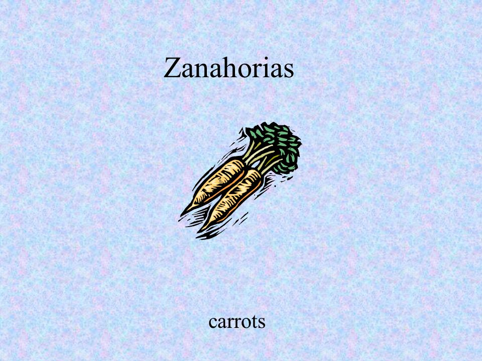 Zanahorias carrots Your AccountYour Account | Magazine Subscriptions | Catalog Requests | About MSO | Career Opportunities | Investor Relations Privac