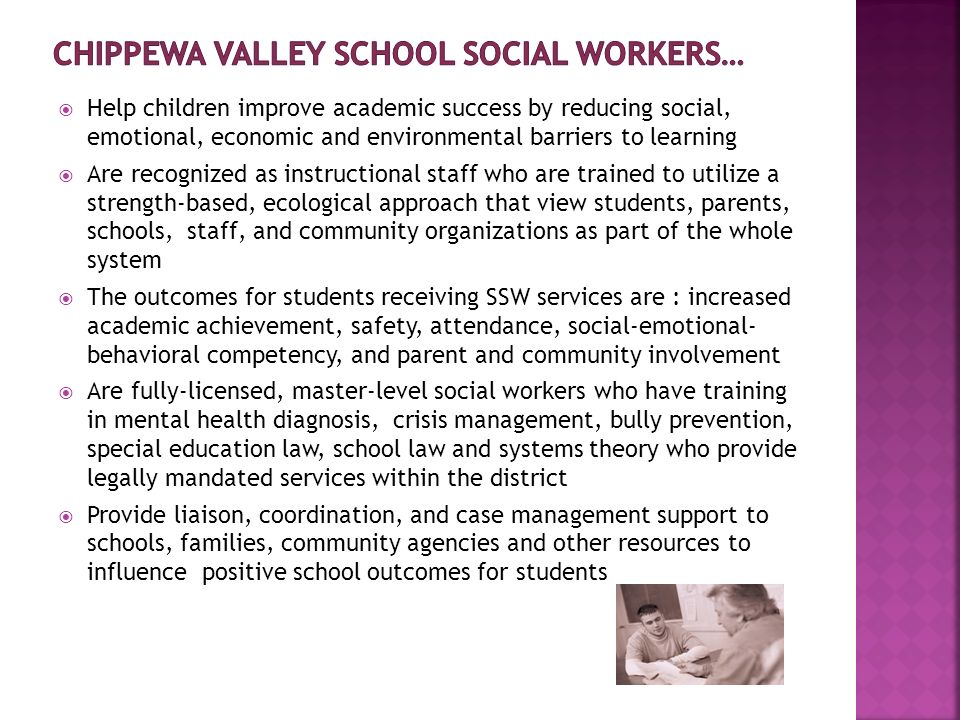 Social Skills Crisis Intervention Effective Parenting Skills Trauma and Loss Anti- Bullying Classroom management Behavior intervention models Suicide Prevention Systems Theory ASD Interventions Emotional/affective Disorders Positive Behavior Support ADHD Special education Response to Intervention Cognitive behavior therapy Anger Management