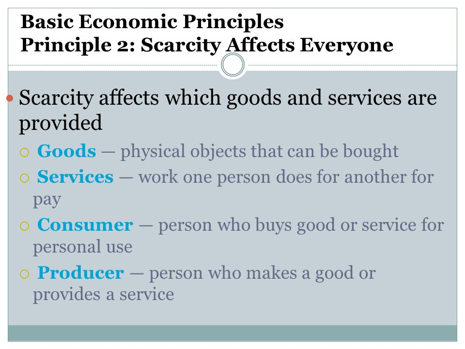 Analyzing Economic Choices Marginal Costs and Benefits Marginal cost additional cost of using one more unit of a good or service Marginal benefit additional benefit of using one more unit of a good or service