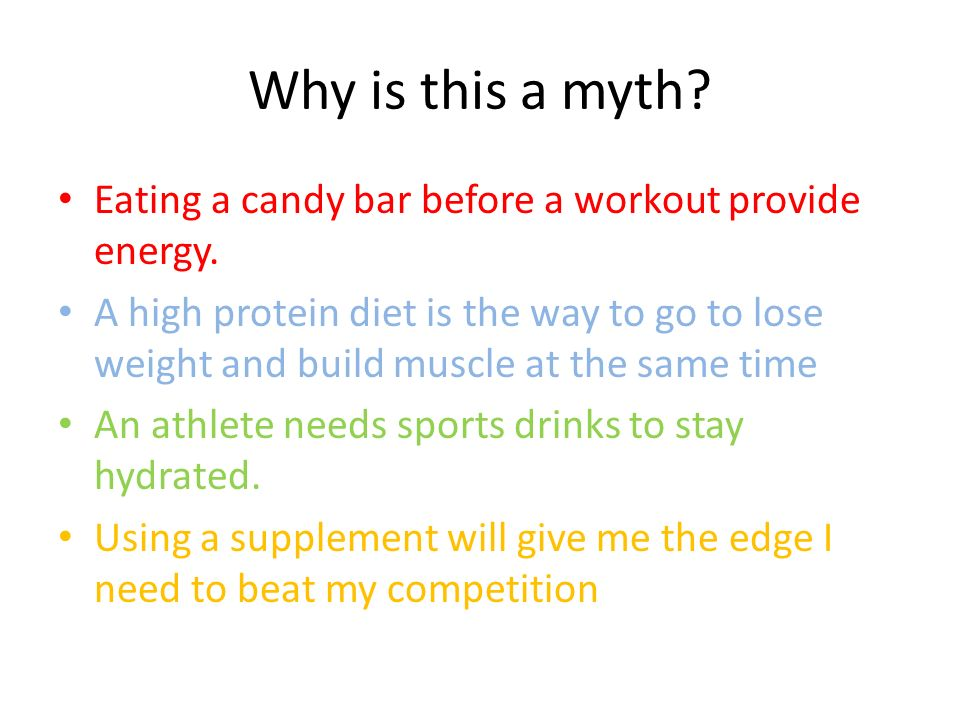 Why is this a myth? Eating a candy bar before a workout provide energy. A high protein diet is the way to go to lose weight and build muscle at the sa