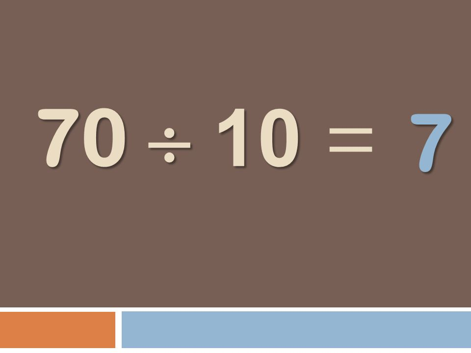 70 10 70 10 = 7
