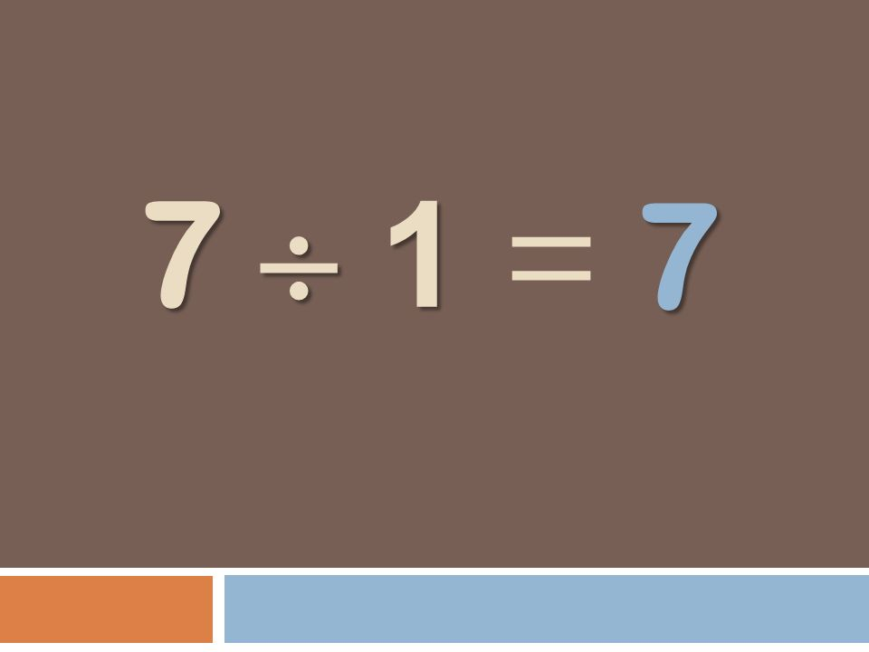 7 1 7 1 = 7