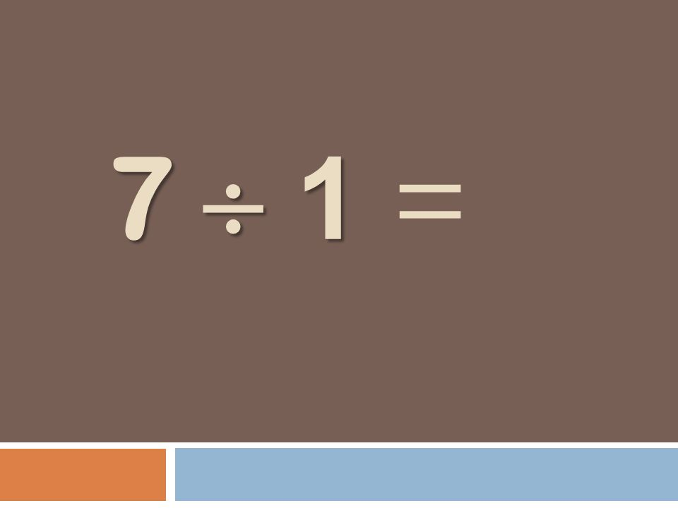 7 1 7 1 =